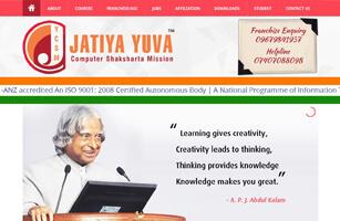 Jatiya Yuva Computer Shaksharta Mission